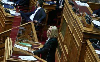 Στη Χαριλάου Τρικούπη υπογραμμίζουν ότι η Φώφη Γεννηματά «εδραιώνεται» πλέον ως δεύτερη δημοφιλέστερη μεταξύ των πολιτικών αρχηγών στις δημοσκοπήσεις (φωτ. INTIME NEWS).