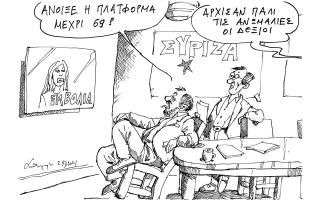 skitso-toy-andrea-petroylaki-30-03-210