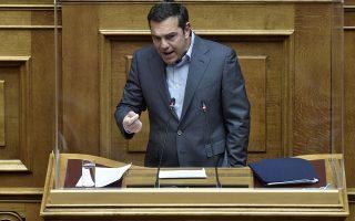 al-tsipras-o-k-mitsotakis-ependyei-ston-dichasmo-561291355