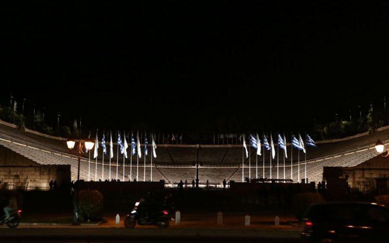 Αποκαλυπτήρια για τον νέο φωτισμό στο Καλλιμάρμαρο