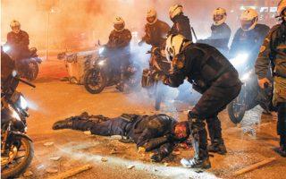 Ο τραυματισμένος αστυνομικός, έπειτα από τη βίαιη επίθεση που δέχθηκε από διαδηλωτή, στη Νέα Σμύρνη. Φωτ. ΑΠΕ-ΜΠΕ