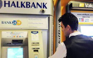 Η υπόθεση Halkbank και η νέα επικείμενη δίκη ανησυχούν την Αγκυρα, με τους αναλυτές να πιθανολογούν ότι η κυβέρνηση Ερντογάν θα υποστεί πλήγμα.
