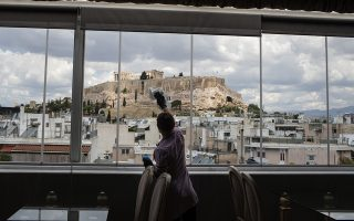 Φωτ. AP Photo/Petros Giannakouris, File