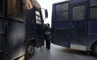 AP Photo/Giannis Papanikos