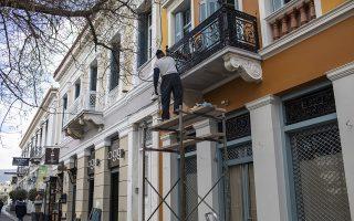 Επεκτείνεται και τον Απρίλιο το μέτρο των μηδενικών ενοικίων για τις κλειστές επιχειρήσεις (φωτ.AP Photo/Petros Giannakouris)