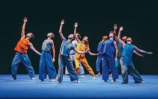 Το τρίπτυχο σύγχρονου χορού «Human Βehaviour» είναι διαθέσιμο από αύριο στη διαδικτυακή πλατφόρμα της Εθνικής Λυρικής Σκηνής, GNO TV.