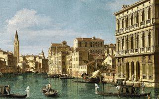 Το Μεγάλο Κανάλι και το κωδωνοστάσιο της Σάντα Μαρία ντέλα Καριτά στο βάθος. Εργο του Καναλέτο (1697-1768), του κατεξοχήν ζωγράφου του ενετικού αστικού τοπίου. (Φωτ. CHRISTIE'S)
