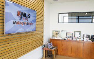 Η MLS δεν έχει πληρώσει ούτε τα κουπόνια ΜΛΣ01 και ΜΛΣ03, που έληξαν στις 12 και 26 Ιανουαρίου, ύστερα από αίτημα τρίμηνης μετάθεσης της πληρωμής τους, το οποίο ποτέ δεν ενέκριναν οι γενικές συνελεύσεις ομολογιούχων.