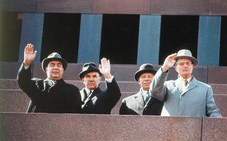 1977. Λεονίντ Μπρέζνιεφ, Αλεξέι Κοσίγκιν, Νικολάι Ποντγκόρνι και Μιχαήλ Σουσλόφ στον εορτασμό της Πρωτομαγιάς. Ο Μπρέζνιεφ συντόνισε επιδέξια τη συλλογική ηγεσία της χώρας, αλλά το έκανε αναστέλλοντας τις αναγκαίες οικονομικές μεταρρυθμίσεις. (Φωτ. ASSOCIATED PRESS)