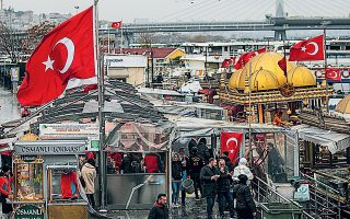 Το τουρκικό ΑΕΠ το τελευταίο τρίμηνο του περασμένου έτους αυξήθηκε κατά 5,9% σε σύγκριση με την αντίστοιχη περίοδο του αμέσως προηγούμενου έτους.