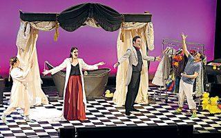 Το εκπαιδευτικό πρόγραμμα του Μεγάρου Μουσικής «Ολα είναι όπερα!» είναι από χθες διαθέσιμο για on demand παρακολούθηση.