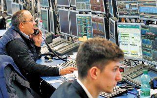 Τη μεγαλύτερη άνοδο σημείωσε ο CAC 40 του Παρισιού, κλείνοντας με κέρδη 1,57%.