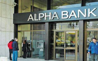 Μέσω της νέας έκδοσης, η Alpha Bank εκτιμάται ότι θα αποκαταστήσει σημαντικό μέρος της ζημίας των περίπου 280 μονάδων βάσης που προκαλείται από τη συναλλαγή του Galaxy (φωτ. AΠΕ).