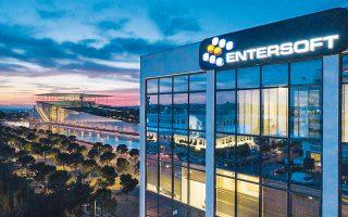 Η στρατηγική ανάπτυξης της Entersoft στηρίζεται στην εξαγορά εταιρειών με συγκεκριμένη τεχνογνωσία και εξειδικευμένο προσωπικό.