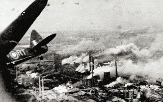 80-chronia-prin-3-3-19410