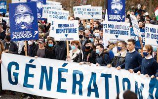 Η «Generation Identitaire» είχε οργανώσει επιχειρήσεις εντοπισμού και εκδίωξης μεταναστών πριν από ένα μήνα στα Πυρηναία (φωτ. EPA / IAN LANGSDON).
