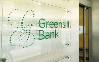Η Greensill Bank, θυγατρική του χρηματοπιστωτικού ομίλου στη Γερμανία, υπήχθη στη διαχείριση της αρμόδιας αρχής για τη ρύθμιση του τραπεζικού τομέα στη χώρα.