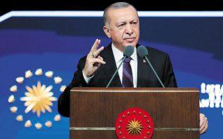 Τηλεδιάσκεψη, στο πλαίσιο της προσπάθειας εξομάλυνσης των σχέσεων Γαλλίας - Toυρκίας, είχαν προχθές ο Ρετζέπ Ταγίπ Ερντογάν και ο Εμανουέλ Μακρόν (φωτ. Turkish Presidency via A.P., Pool).