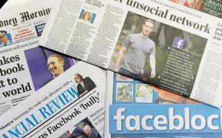 Οι διεθνείς συζητήσεις για τον καθοριστικό ρόλο που παίζουν οι ψηφιακές πλατφόρμες στην επεξεργασία και στη διακίνηση των πληροφοριών συνεχίστηκαν με αφορμή την ένταση στην Αυστραλία, όπου το διακύβευμα ήταν η διαχείριση των ειδήσεων και της ενημέρωσης μέσα από πλατφόρμες (φωτ. A.P. Photo / Rick Rycroft).