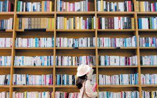Τα βιβλιοπωλεία παρέμεναν ανοικτά κατά τη διάρκεια καραντίνας σε 37 χώρες από 50 που μελετήθηκαν, ενώ θεωρούνταν καταστήματα ζωτικής ανάγκης σε οκτώ από αυτές (φωτ. SHUTTERSTOCK).