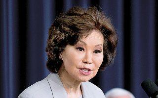 Η Ιλέιν Τσάο υπήρξε υπουργός Εργασίας για οκτώ χρόνια υπό τον πρόεδρο Μπους τον νεότερο (φωτ. A.P. Photo/Andrew Harnik).
