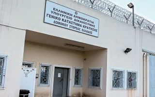 Σήμερα αναμένεται να εξεταστεί δεύτερο αίτημα του Δ. Κουφοντίνα από το δικαστικό συμβούλιο Λαμίας, που σχετίζεται με τη νομιμότητα ή μη της μεταγωγής του στις φυλακές Δομοκού (φωτ. INTIME NEWS).
