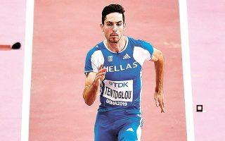 Με άλμα στα 8,04 μ., ο Μίλτος Τεντόγλου προκρίθηκε στον τελικό του μήκους (φωτ. INTIMENEWS).