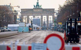 Η γερμανική κυβέρνηση έχει αναστείλει την ισχύ της διάταξης περί αναγγελίας κήρυξης πτώχευσης, λόγω πανδημίας.