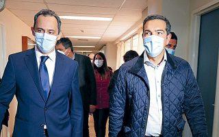 Το «Θριάσιο» νοσοκομείο, στην Ελευσίνα, επισκέφθηκε χθες ο πρόεδρος του ΣΥΡΙΖΑ Αλέξης Τσίπρας (φωτ. Γ.Τ. ΣΥΡΙΖΑ / ANDREA BONEΤTI).