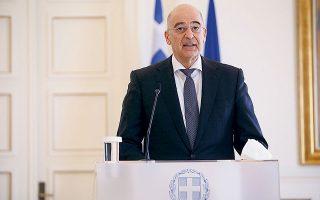 Στην ατζέντα του Ν. Δένδια, κατά την επίσκεψή του στη Λευκωσία, είναι μεταξύ άλλων οι συζητήσεις για το Κυπριακό, καθώς η ειδική απεσταλμένη του γ.γ. του ΟΗΕ Τζέιν Χολ Λουτ θα βρεθεί στην Αθήνα την ερχόμενη εβδομάδα (φωτ. INTIME NEWS).