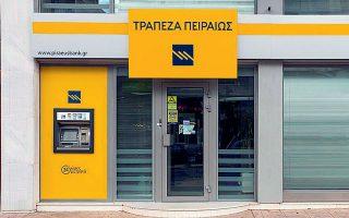 Η αύξηση κεφαλαίου στην Πειραιώς δρομολογείται για τον Απρίλιο και το ύψος της υπολογίζεται από 800 εκατ. έως και 1,1 δισ. ευρώ (φωτ. ΑΠΕ).