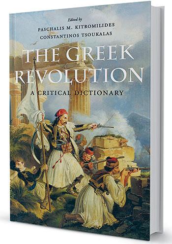 to-lexiko-tis-epanastasis-i-diethnis-apichisi-toy-greek-question0