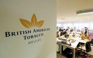 Τα κεφάλαια θα δοθούν για την προώθηση στην ελληνική αγορά του νέου προϊόντος θερμαινόμενου καπνού glο Hyper και των ειδικά σχεδιασμένων ράβδων καπνού Neo.