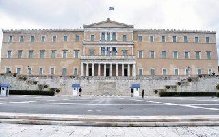 Η εμπιστοσύνη τόσο στην ελληνική κυβέρνηση ως θεσμό όσο και στο Κοινοβούλιο παραμένει, έως τώρα τουλάχιστον, σε υψηλά επίπεδα (ΜRB Τάσεις Δεκεμβρίου 2020). Φωτ. INTIME NEWS.