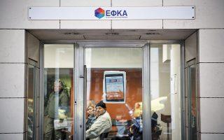 Η πλατφόρμα για τις αιτήσεις είναι διαθέσιμη στον σύνδεσμο https://prokatavoli.syntaxeis.gov.gr/ καθώς και στην ιστοσελίδα του e-EΦΚΑ (www.efka.gov.gr).