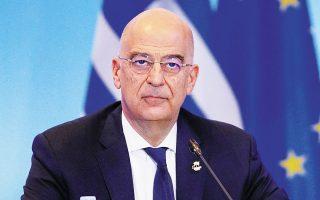 H επίσκεψη του Ν. Δένδια στο Κάιρο προκάλεσε την αντίδραση του εκπροσώπου του τουρκικού κυβερνώντος κόμματος AKP Oμέρ Τσελίκ, καθώς οδήγησε στην αλλαγή στάσης της Αιγύπτου στο ζήτημα του διαγωνισμού παραχώρησης οικοπέδων στην Ανατολική Μεσόγειο (φωτ. INTIME NEWS).