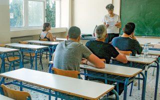 Στην Ελλάδα μετέχουν στις Πανελλαδικές Εξετάσεις, εδώ και σχεδόν 40 χρόνια, 100.000 νέοι άνθρωποι ετησίως. Εχουμε τις αδιάβλητες μετρήσεις για κάθε χρόνο και απομένει να δούμε τι μπορούμε να κάνουμε με αυτές (φωτ. INTIME NEWS).