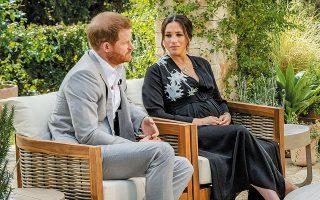 Η συνέντευξη που έδωσαν ο Χάρι και η Μέγκαν στην Οπρα Γουίνφρεϊ ήταν πολύ μελετημένη. (Φωτ. REUTERS)