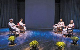 Η παράσταση «Το ευχαριστημένο» είναι δια- θέσιμη για on demand προβολές στη διαδικτυακή πλατφόρμα του θεάτρου «Πορεία».