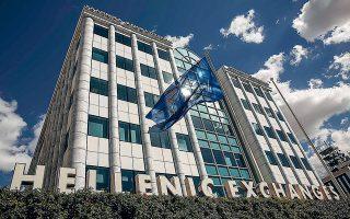 Νέα υψηλά 13 μηνών κατέγραψε το Χρηματιστήριο. Ο τζίρος ήταν αυξημένος, ωστόσο αυτό οφείλεται περισσότερο στο μεγάλο πακέτο στη μετοχή της ΓΕΚ ΤΕΡΝΑ (32 εκατ. ευρώ).