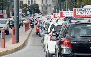 Εκπαιδευτές οδήγησης πραγματοποίησαν χθες πορεία διαμαρτυρίας με τα οχήματά τους στο κέντρο της Αθήνας (φωτ. ΑΠΕ-ΜΠΕ / ΠΑΝΤΕΛΗΣ ΣΑΪΤΑΣ).