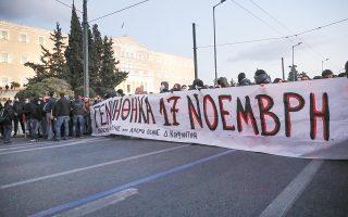 Ενώ τον Ιανουάριο έγιναν 79 διαδηλώσεις και πορείες (οι 63 από αυτές στο κέντρο της Αθήνας), μέσα στην πρώτη εβδομάδα του Μαρτίου έγιναν 32 – οι 21 από αυτές στο κέντρο (φωτ. από συγκέντρωση για τον Δημήτρη Κουφοντίνα). (Φωτ. ΙΝΤΙΜΕ ΝΕWS)