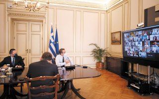 Σύμφωνα με στενούς συνεργάτες του πρωθυπουργού, ο Κυρ. Μητσοτάκης σε καμία περίπτωση δεν επιθυμεί στην πολιτική αντιπαράθεση να κυριαρχήσει ένα σκηνικό έντασης που δρα σωρευτικά στο ήδη εξαιρετικά βαρύ, λόγω της πανδημίας, κλίμα. (Φωτ. INTIME NEWS)
