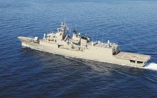H «Υδρα» είναι μία από τις τέσσερις φρεγάτες του Πολεμικού Ναυτικού που πρόκειται να αναβαθμιστούν. (Φωτ. INTIME NEWS)