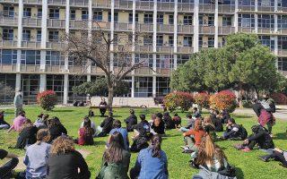 Μαθήματα σε εξωτερικούς χώρους των πανεπιστημιακών ιδρυμάτων. Πρόκειται για μια «ιδιαίτερη» πτυχή της περιόδου αυτής με τα κλειστά πανεπιστήμια.