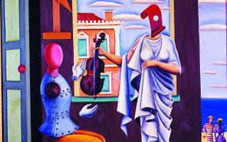 «Ποιητής και μούσα», πίνακας (1938) του Νίκου Εγγονόπουλου.