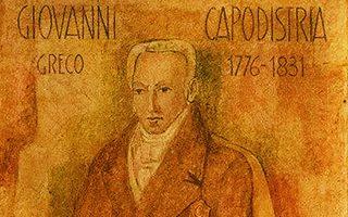 Απεικόνιση του Ιωάννη Καποδίστρια σε τοιχογραφία στην «Αίθουσα των 40» του Πανεπιστημίου της Πάδοβας, η οποία περιλαμβάνει επιφανείς αποφοίτους του Università degli Studi di Padova.