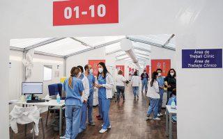 Υγειονομικό προσωπικό σε νοσοκομείο της Βαλένθια, μετά την ανακοίνωση της ισπανικής κυβέρνησης ότι αναστέλλεται προληπτικά η χρήση του εμβολίου της AstraZeneca. Την ίδια απόφαση πήραν χθες η Γερμανία, η Γαλλία, η Ολλανδία και η Ιταλία (φωτ. EPA / Kai Forsterling).