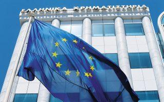Στήριξη σε ό,τι αφορά το επενδυτικό ενδιαφέρον λαμβάνει το Χ.Α. και από την αγορά ομολόγων, με την Ελλάδα να δοκιμάζει μία έκδοση-ορόσημο 30ετούς διάρκειας, στέλνοντας σημαντικό σήμα στα μακροπρόθεσμα χαρτοφυλάκια.