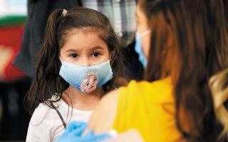H αμερικανική φαρμακοβιομηχανία Moderna πραγματοποιεί κλινική δοκιμή του εμβολίου της σε παιδιά κάτω των 12 ετών (φωτ. αρχείου, EPA/CJ GUNTHER).